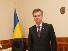 Наливайченко: Украина действовала объективно и толерантно, высылая российского дипломата