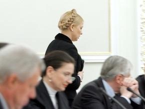 Тимошенко попросит ЕС провести независимую экспертизу газовых контрактов