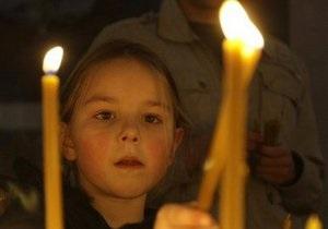 В украинских городах прошли акции памяти жертв политических репрессий