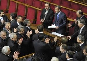 Депутаты Рады обнародовали коалиционное соглашение