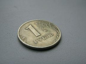 Опрос: Россияне предпочитают хранить деньги в рублях