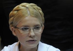 Тимошенко требует допуска троих защитников и отвода прокурора