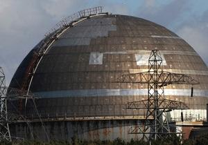 В Британии из-за снежной бури остановил работу ядерный комплекс