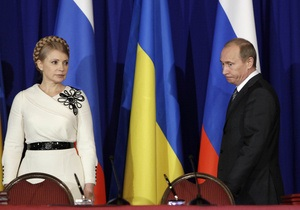 Власенко рассказал, будет ли защита Тимошенко вызывать в суд Путина