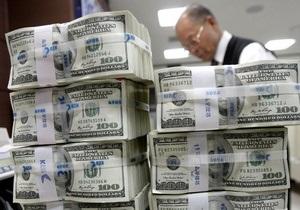 Украина планирует выпустить облигации на $4,5 миллиарда