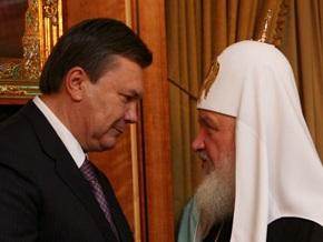 Патриарх Кирилл благодарен Януковичу за пожертвования