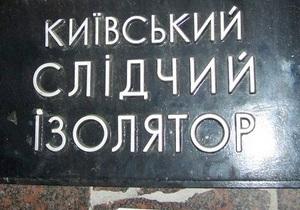 Сбежавший из Киевского СИЗО осужденный задержан