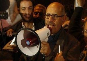 Эль-Барадей надеется, что Мубарак покинет свой пост до пятницы