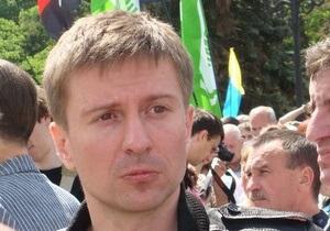 Милиция задержала организатора Дня гнева