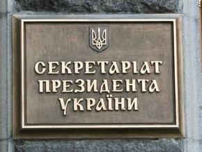 У Ющенко не исключают возможности секвестра бюджета