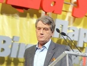 Ющенко начнет серьезное реформирование Нашей Украины