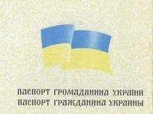В Севастополе 27 военнослужащих ЧФ РФ лишили украинского гражданства