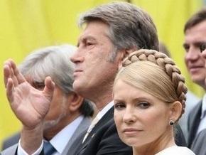 Секретариат Ющенко обвинил Тимошенко в невыполнении 99% обещаний местным властям