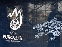Евро-2008: На стадионах запретят фотографировать