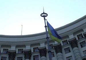 Банкиры заявили о дискриминации со стороны правительства