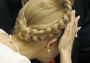 Тимошенко отменила завтрашнее заседание Кабмина