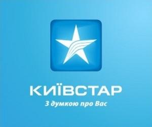 У 2011 році клієнти «Київстар» закачали 22,5 млн. ігор