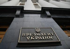 Администрация Януковича отвергает обвинения во вмешательстве в судебный процесс над Тимошенко