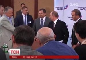 Путин рассказал Медведчуку  о преимуществах ТС