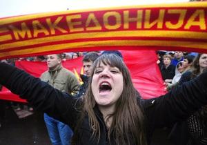 Македония - МИД - визы - Безвизовый режим Украины с Македонией продлен на год