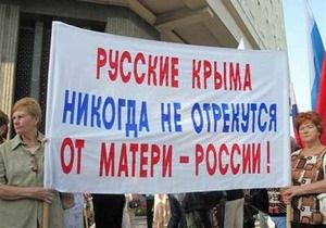 УНП заявила о принудительной русификации украинцев в Крыму