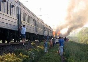 Под Ивано-Франковском загорелся пассажирский поезд