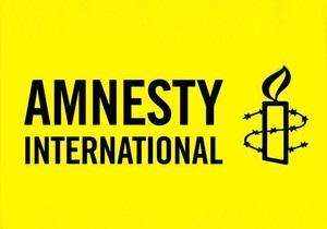 Amnesty International -Amnesty International: Украинцы все больше жалуются на нарушение прав человека - Вячеслав Бортник - права человека