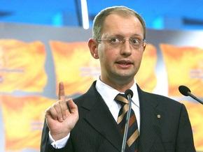 В Бельгии Яценюк провел урок в школе
