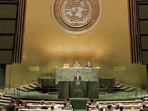 Генассамблея ООН приняла  резолюцию, осуждающую героизацию нацизма