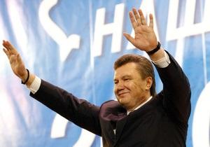 Дело: У государства нет денег на инаугурацию Януковича
