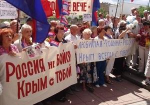 Осужденный активист НФ Севастополь-Крым-Россия: Это суд над русскими