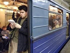 В московском метро споют Агузарова и Гурченко