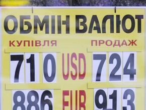 Президент Ассоциации украинских банков назвал критический курс доллара