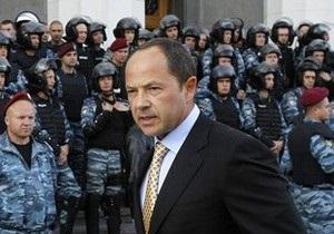 ЗН: Тигипко и Каськив больше всех тормозят реформы Януковича