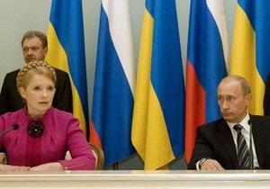 Путин: Не понимаю, за что Тимошенко дали семь лет