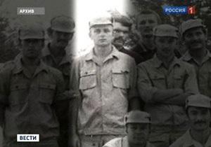 Верховный суд РФ оставил в силе приговор полковнику СВР, выдавшему США российских агентов