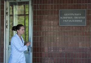 Харьковские врачи провели медосмотр Тимошенко