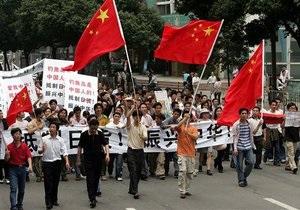 Китайцы все меньше верят в дружбу в США - опрос