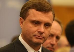 Левочкин: Работа над новым текстом Конституции Украины начнется в ближайшее время