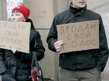В Киеве раскрыта российская схема подкупа киевлян