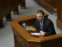 Симоненко предложил создать антипрезидентскую коалицию