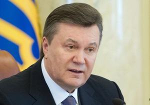 Янукович расширил список чиновников, обязанных обнародовать декларацию о дохода