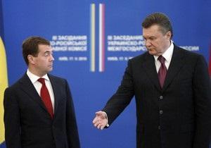 РИА Новости: Купит ли Россия  Украину ?