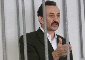 Зварич приговорен к десяти годам тюрьмы