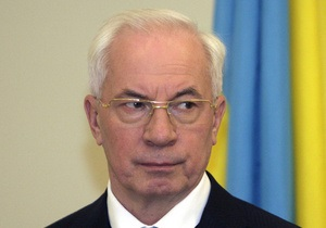 Азаров: Газовый договор с Россией не соответствует украинскому законодательству
