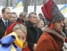 Ющенко, Тимошенко и Яценюк почтили память Чорновила