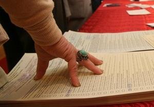 Киевский апелляционный админсуд отказался остановить печать бюллетеней