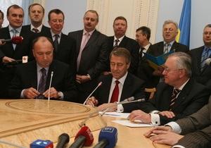 Дело: Собрание коалиции закончилось взаимными обвинениями