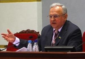 Украина нерационально использует российский газ - чиновник