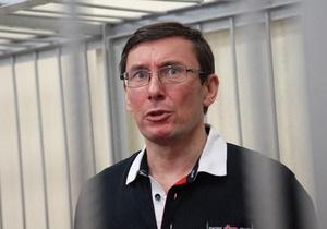 Завтра Печерский суд продолжит заседание по рассмотрению дела Луценко
